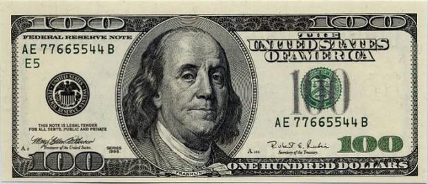 El dólar se vende en ventanillas bancarias este lunes hasta en 19.45 pesos