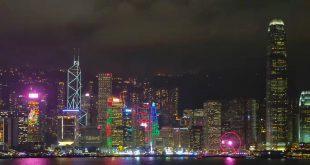 Vista panorámica de la ciudad de Hong Kong